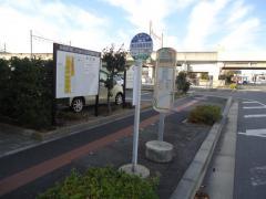「南口改良住宅前」バス停留所