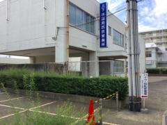 京都市役所上下水道局 西京営業所