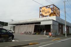 村の市場東金店