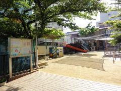 山崎聖旨保育園