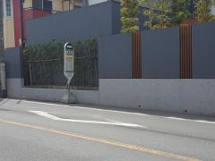 「元郷新道」バス停留所