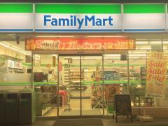 ファミリーマート霧が丘二丁目店