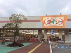 ザ・ダイソーイオンタウン高砂店