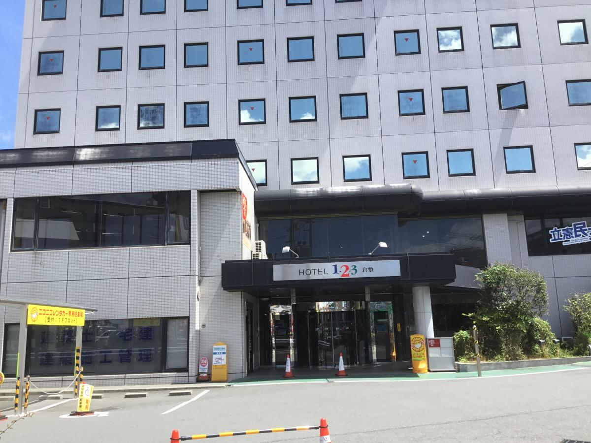ホテル1-2-3倉敷