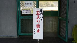 岐阜ファミリーパーク野球場