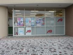 JTB東海 トラベランド浜松宮竹イトーヨーカドー店