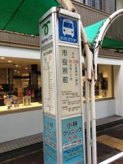 「市役所前(西行)」バス停留所
