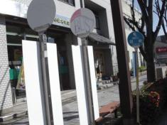 「田町」バス停留所
