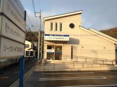 シーガル調剤薬局 本郷店