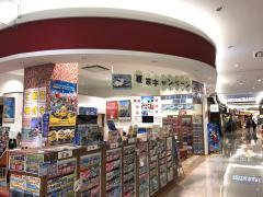 JTB広島ゆめタウン店