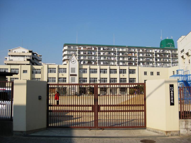 大阪市立香簑小学校