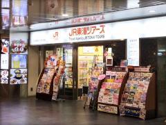 ジェイアール東海ツアーズ 名古屋駅広小路口支店