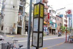 「馬場下町」バス停留所