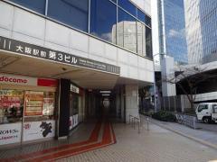 テレビ愛媛大阪支社