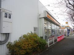 トヨタカローラ神戸北神店