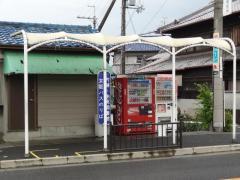 「片鉾・中央図書館」バス停留所