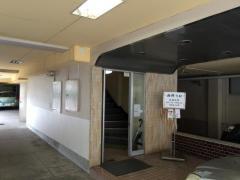今村臨床歯科研究所