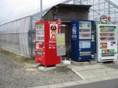 「袋原南」バス停留所