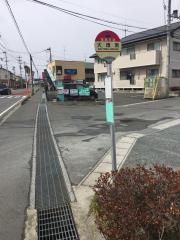 「大徳南」バス停留所
