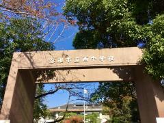 彦根市立西中学校