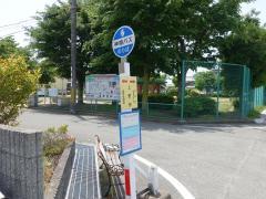 「上野田」バス停留所