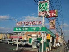 トヨタレンタリース岡山中庄店