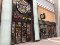タリーズコーヒー ザ・パークフロントホテル店