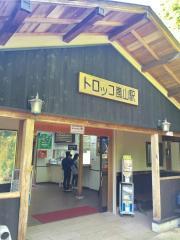 トロッコ嵐山駅
