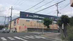 ドラッグユタカ城陽店