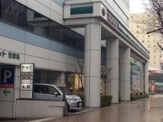 名古屋トヨペット東新町店