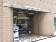 阪急交通社 青森営業所