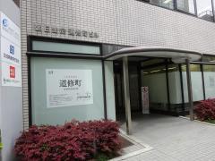 株式会社ベネフィットジャパン