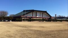 茨城県武道館