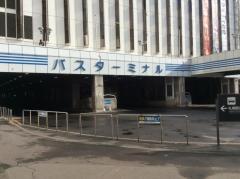 「札幌駅前ターミナル」バス停留所