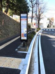 「ライトセンター前」バス停留所
