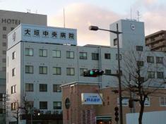 大垣中央病院