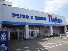 ノジマ忠生店