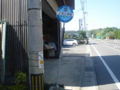 「小天小学校前」バス停留所