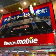 ヤマダモバイル中野駅前店