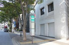 「久松町」バス停留所