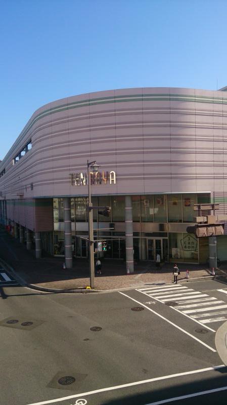 天満屋広島緑井店(広島市安佐南...