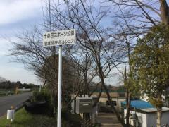 JCスポーツ公園