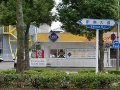 オリックスレンタカー姫路店