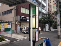 「吉祥寺前」バス停留所