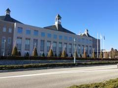 山辺町役場