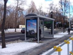 「道立近代美術館」バス停留所