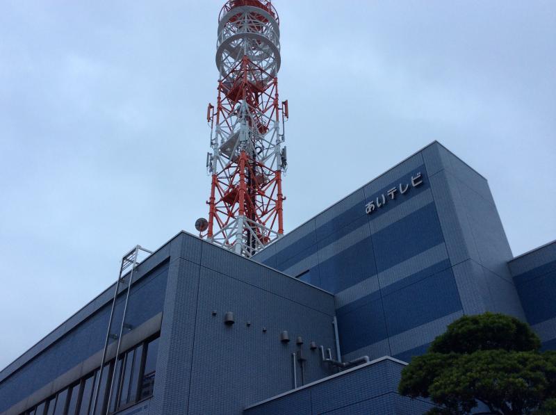 あいテレビ(松山市)の投稿写真...