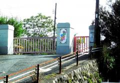 彦島第二保育園