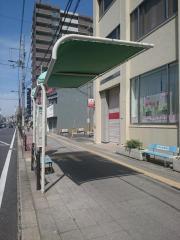 「粉浜」バス停留所