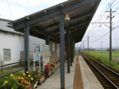 泰澄の里駅